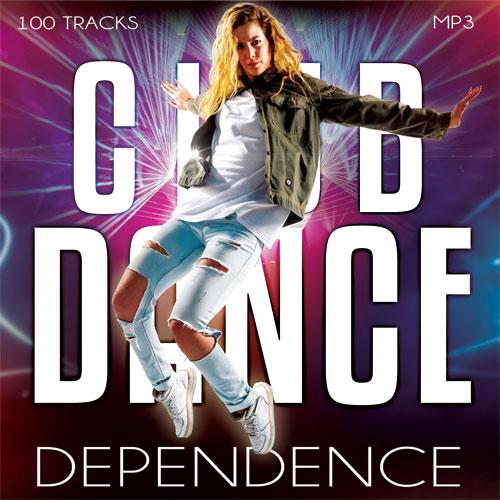 Электронная танцевальная музыка альбома диджей png скачать.